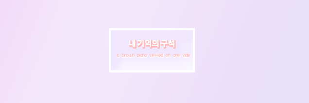 tumblr_ogighkDuxh1v5wk02o5_1280